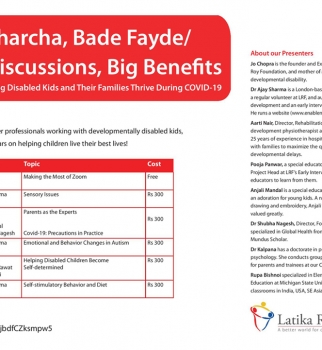 Chhoti Charcha Bade Fayde
